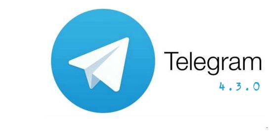 Telegram 4.3.0 per Android, ecco tutte le novità: